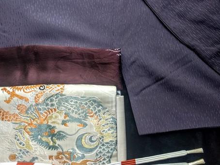 Dragon Theme Kimono Inspiration