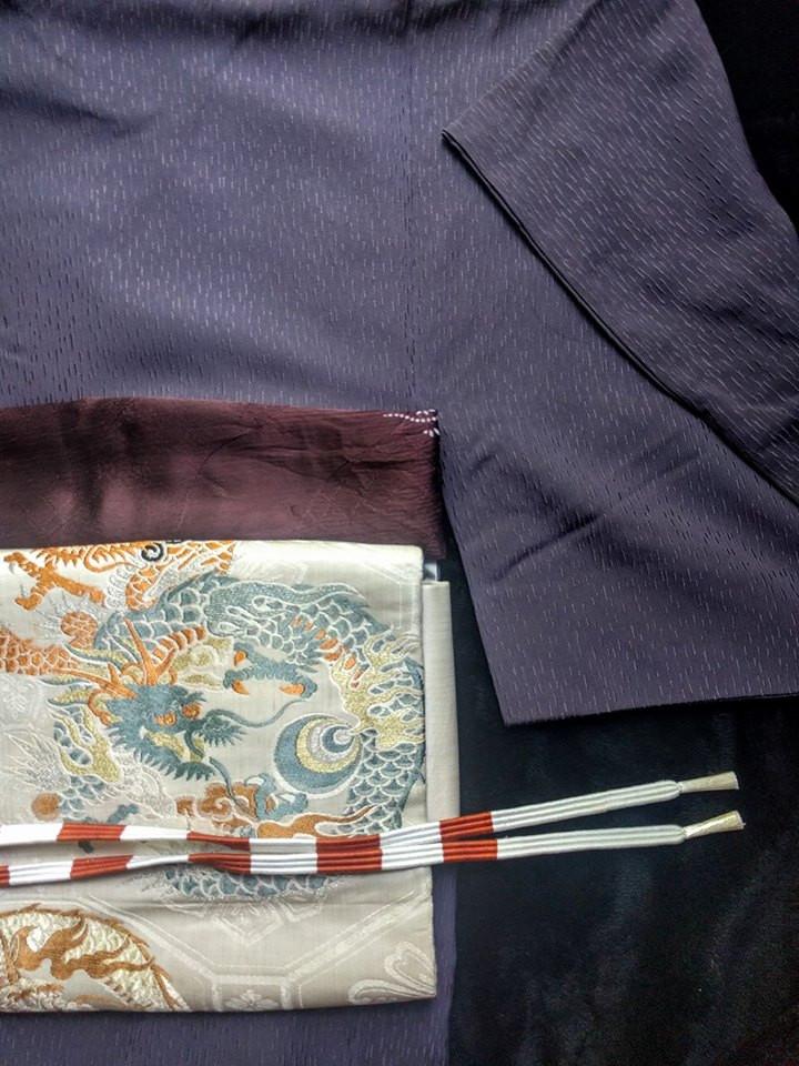Dragon Kimono For Sale