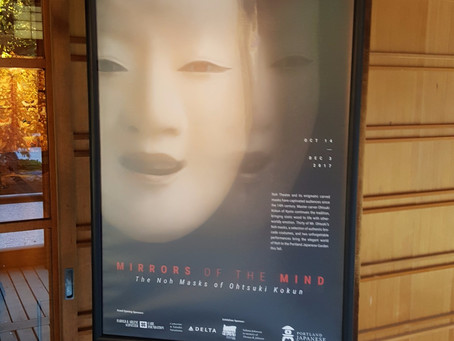 Special Exhibit: Mirrors Of The Mind