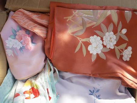 New Kimono Direct From Kyoto Japan!