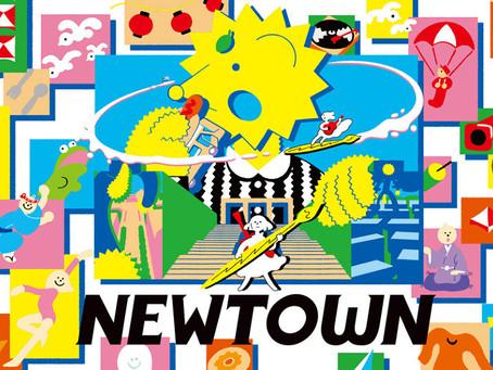 """""""NEWTOWN2019""""出店決定!"""