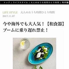 人気女性誌 WEB Domaniインタビュー記事掲載