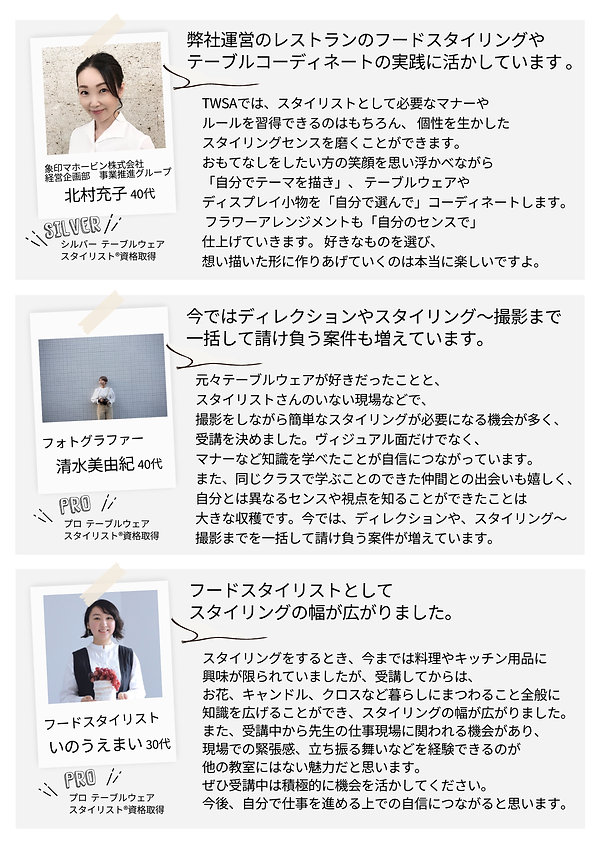 a4_cafe.jpg