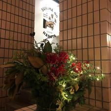 スキマノ花屋cafe