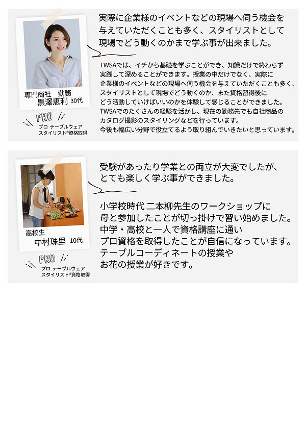 a4_cafe_4.jpg