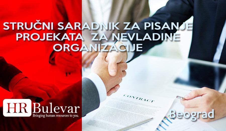 HR Bulevar, Poslovi Bulevar,Beograd, stručni saradnik, projekti, pisanje projekata, nevladine organizacije