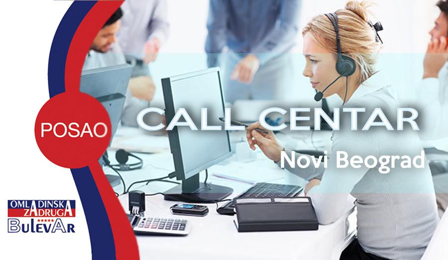 call centar, operater, novi beograd, telefonija, pričanje, poslovi beograd, omladinska zadruga bulevar