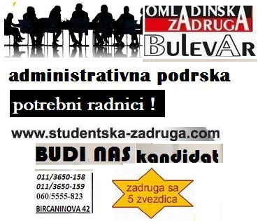 Omladinska zadruga Bulevar - oglasi za posao - Administrativna podrska
