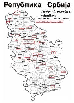 mapa gradova Srbije - omladinska zadruga bulevar