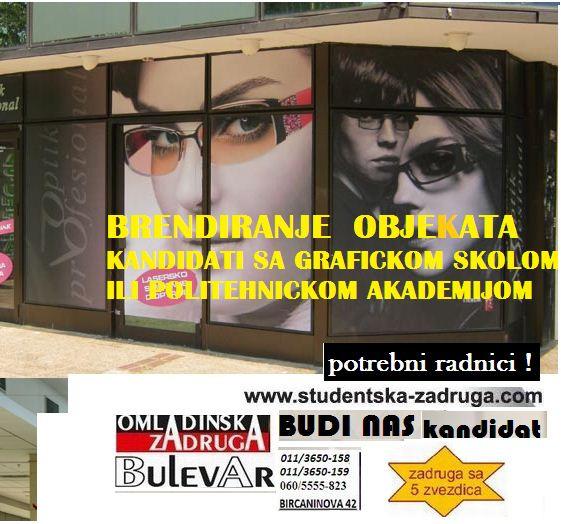 Omladinska i studentska zadruga Bulevar, Brendiranje objekata, oglas za posao