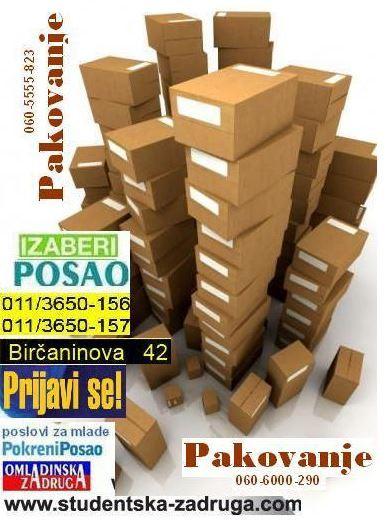 pakovanje kartonske ambalaze - omladinska i studentska zadruga Bulevar