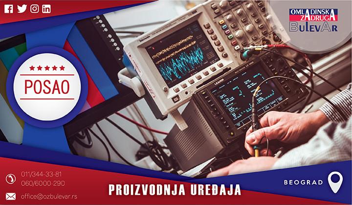 Oglas, Beograd, Elektronika, Proizvodnja