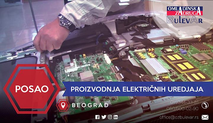 Oglas, Beograd, Televizor, Električni uredjaji, proizvodnja