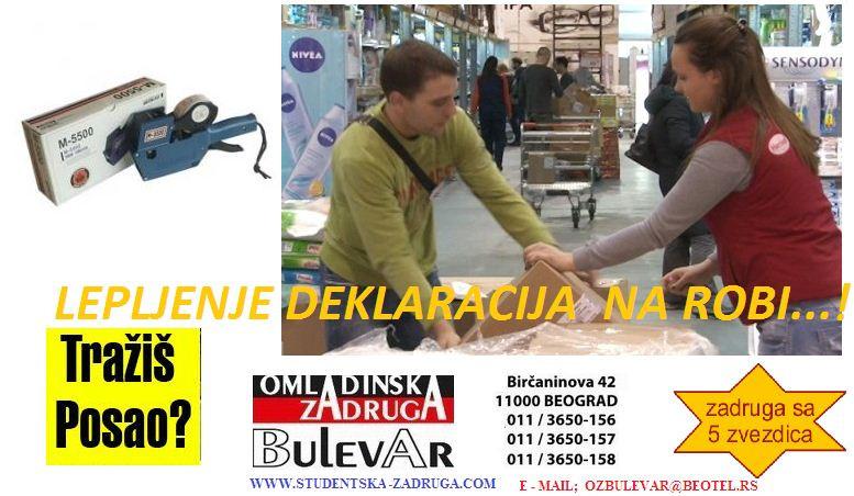 Oglasi za posao - Bulevar omladinska i studentska zadruga, lepljenje deklaracija na robi