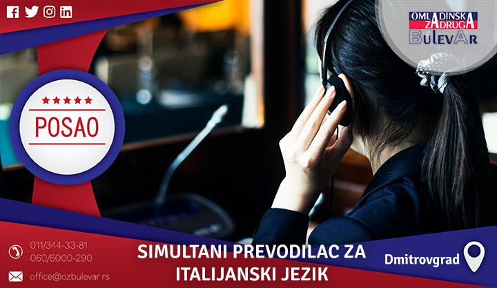 Poslovi preko omladinske zadruge, Omladinska zadruga, posao Dmitrovgrad, posao Pirot, prevođenje, italijanski jezik, simultano prevođenje, poslovi