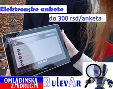 Potrebni anketari - elektronske ankete na tablet uredjaju, do 300 rsd po anketi