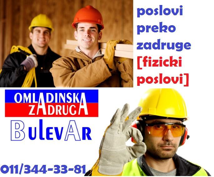 Omladinska zadruga Bulevar |  Studentska zadruga, Posao: Promocije hrane , studenti , decembar, Beograd