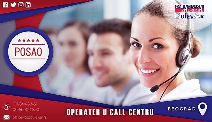 Beograd, Poslovi, Poslovi preko omladinske zadruge, Omladinska zadruga, Call centar, Operater, razgovor