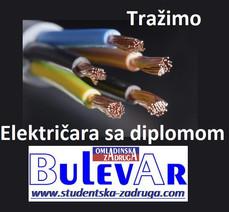 Trazimo 2 Elektricara sa diplomom škole - nezaposlena lica
