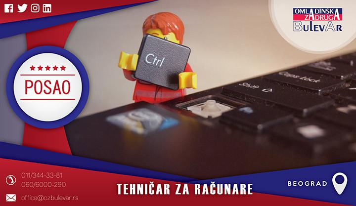 Beograd, Poslovi, Poslovi preko omladinske zadruge, Omladinska zadruga, Dobanovci, kutija, pomocni poslovi