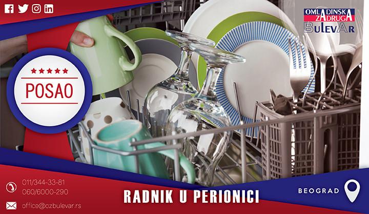 Beograd, Poslovi, Poslovi preko omladinske zadruge, Omladinska zadruga, Elektroničar, Elektronika
