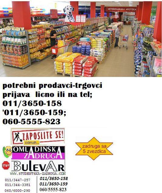 Oglas za posao - Bulevar omladinska i studentska zadruga - Potrebni prodavci-trgovci u pet shopu