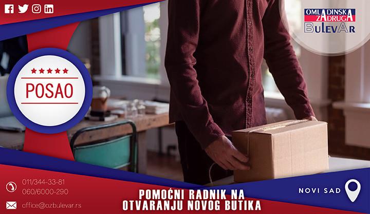 Beograd, Poslovi, Poslovi preko omladinske zadruge, Omladinska zadruga, Novinar,