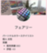 スクリーンショット 2019-06-20 12.51.58.png