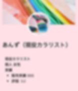 スクリーンショット 2019-06-19 19.14.39.png