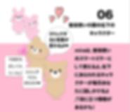 スクリーンショット 2019-05-06 19.18.59.png