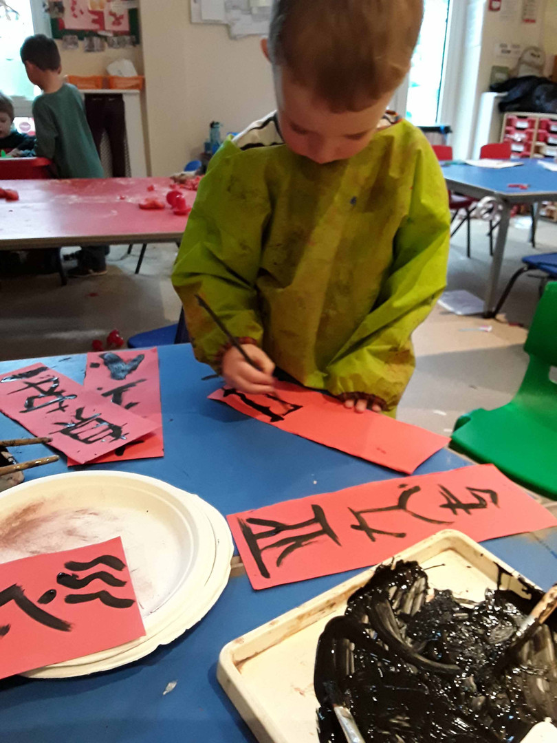 learning to write Chinese characters and practising fine motor skills