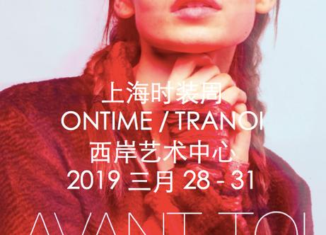 AVANT TOI FW1920 IN SHANGHAI TRANOI