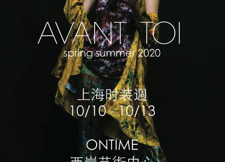 AVANT TOI SS20 SHANGHAI ONTIME SHOW