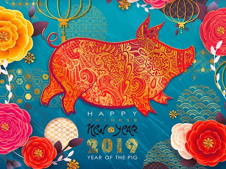 Nouvel An Chinois 2019 ~ Année du Cochon