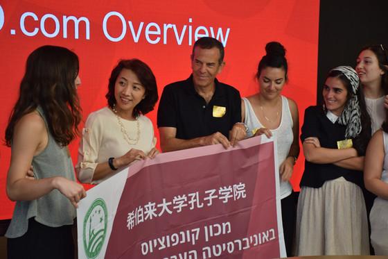Business Delegation to Beijing - JD.com