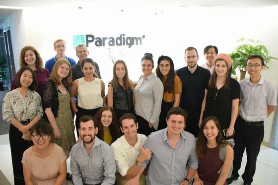 המשלחת העסקית לבייג'ינג - ביקור בחברת Paradigm