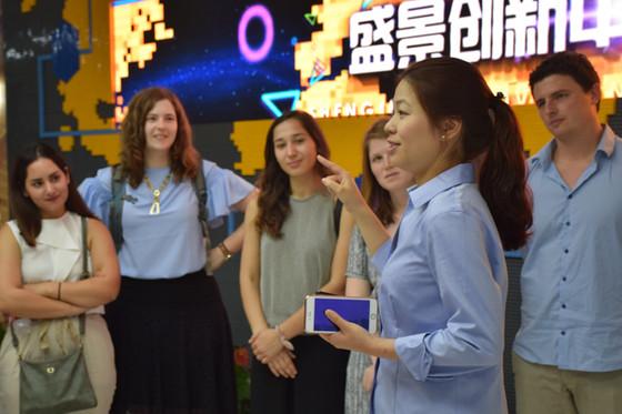 Business Delegation to Beijing - ShengJing