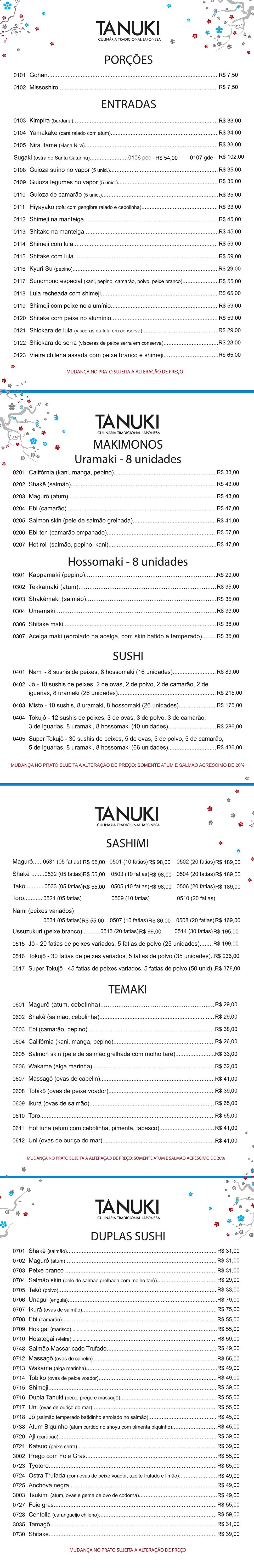 menu_ON_2021_01.png