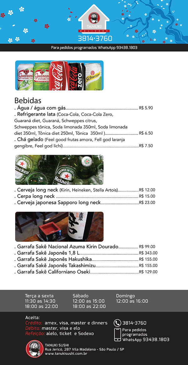 menu_TANUKI_03.png