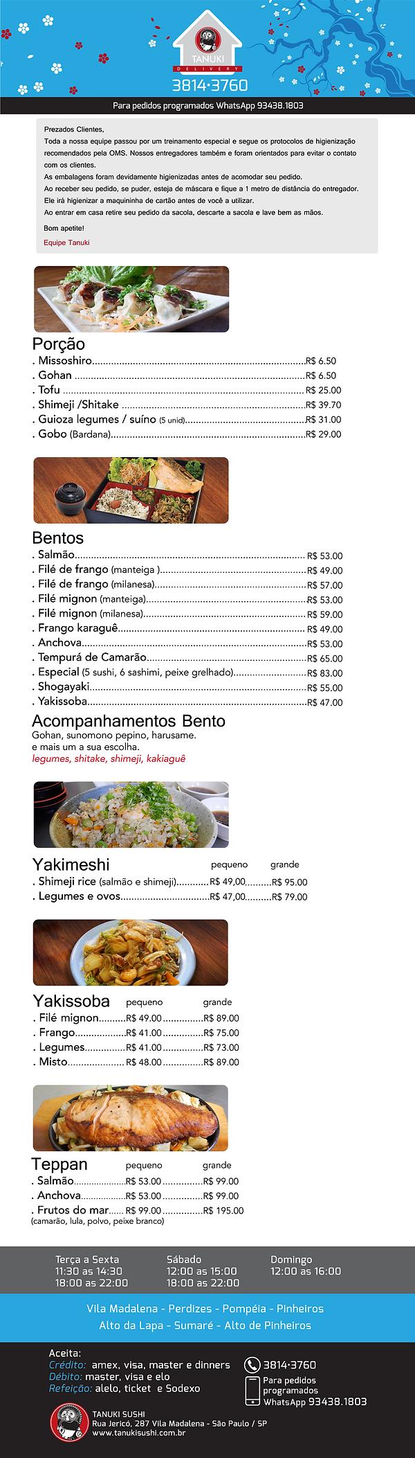 menu_TANUKI