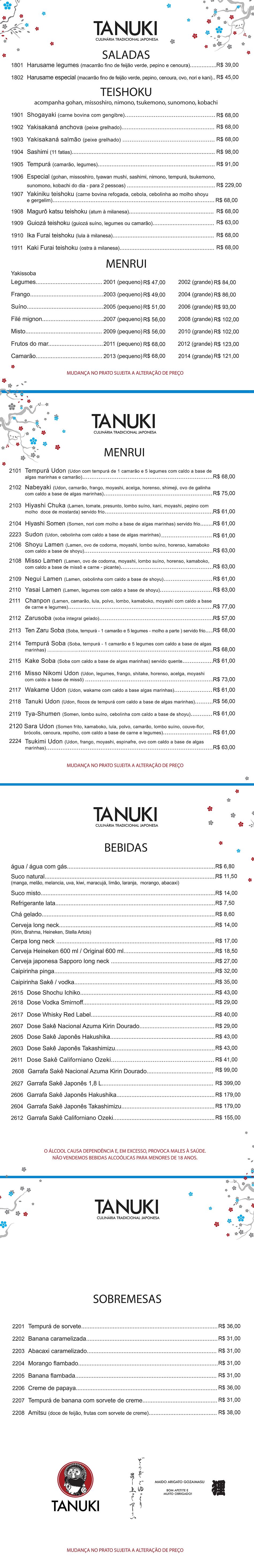 menu_ON_2021_03.png