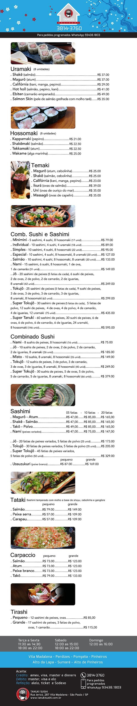 menu_TANUKI_02.png