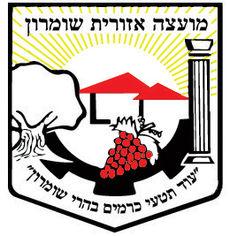 230px-Shomron_Regional_Council