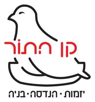 Logo-Ken-Hator