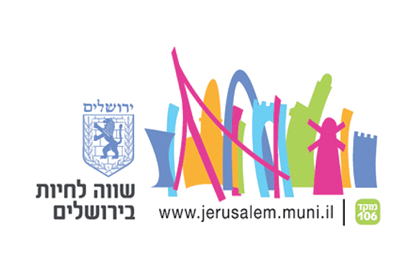 jerusalem20122