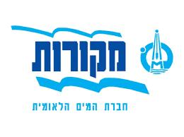 מקורות לוגו.png