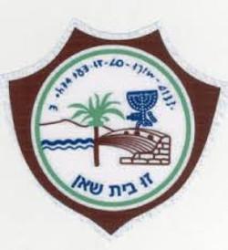 לוגו בית שאן