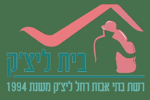 לוגו ליצק
