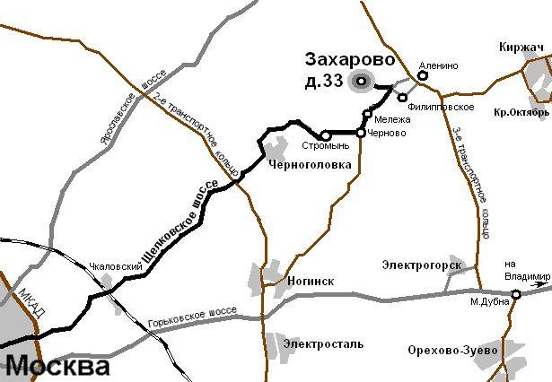 Схема проезда из Москвы.jpg