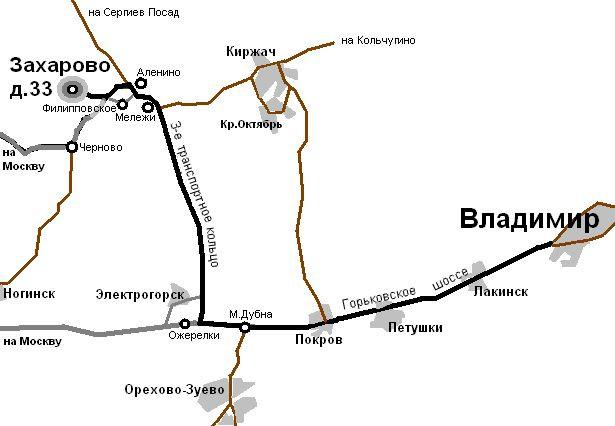 Схема проезда из Владимира.jpg